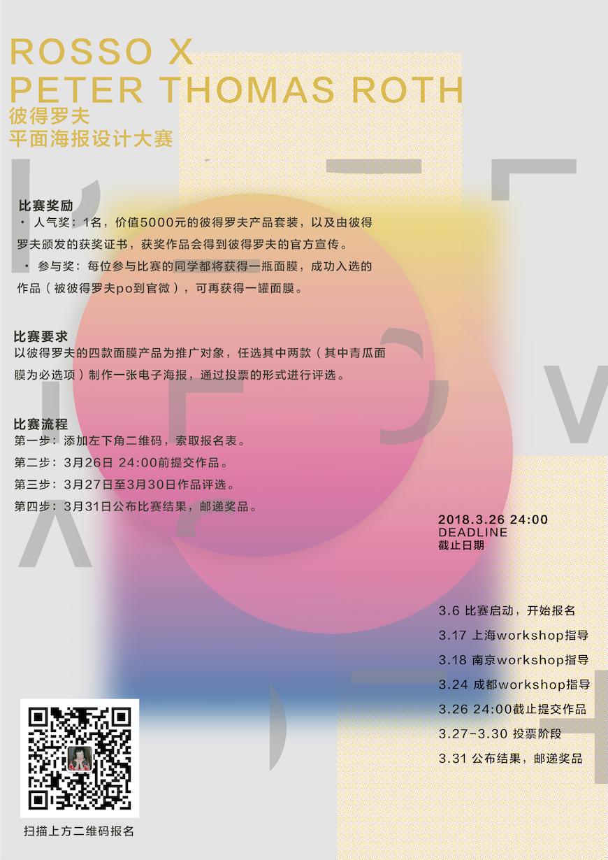 屏幕快照 2018-03-11 15.35.23.png