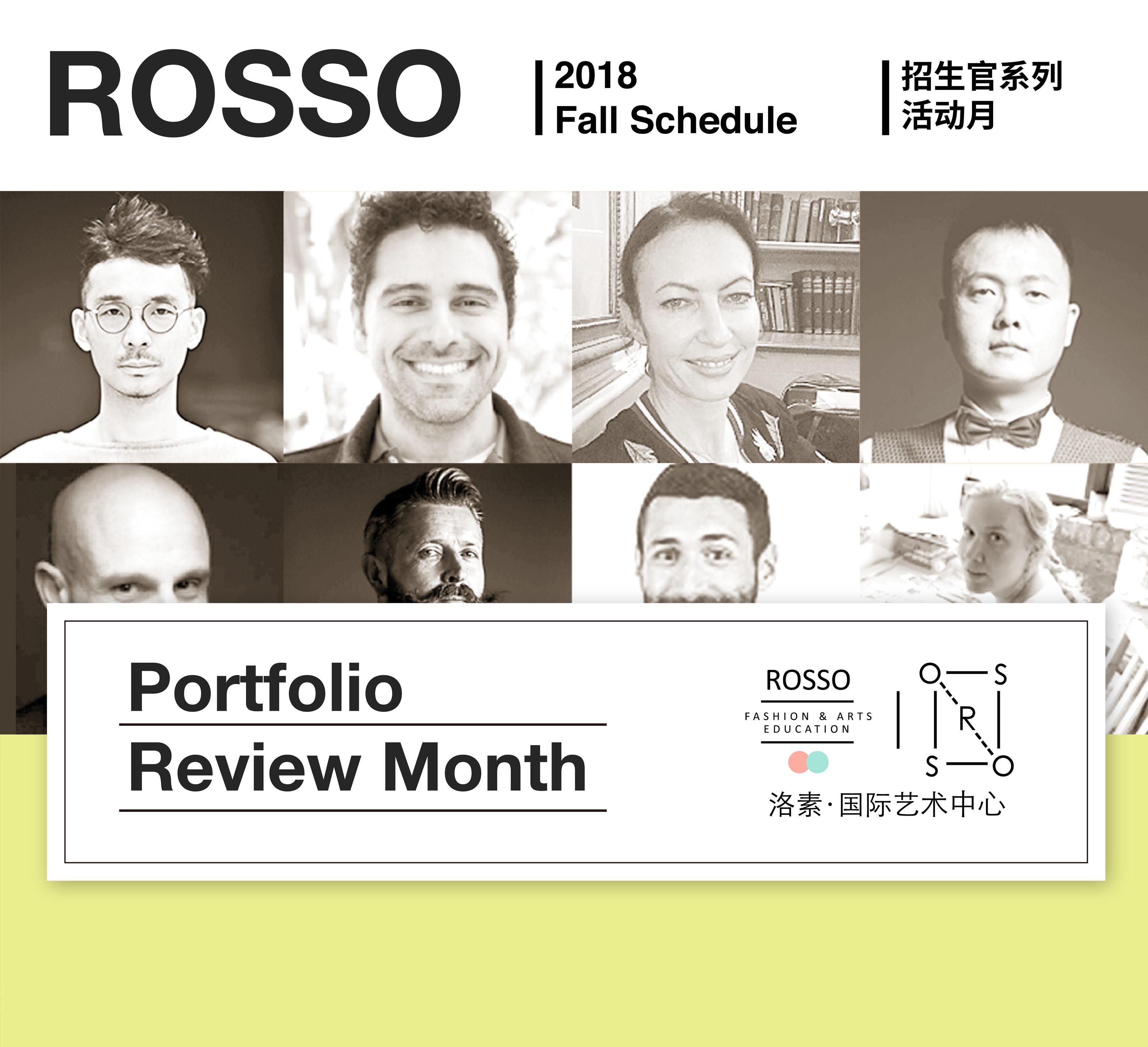 ROSSO国际艺术教育招生官活动.jpg