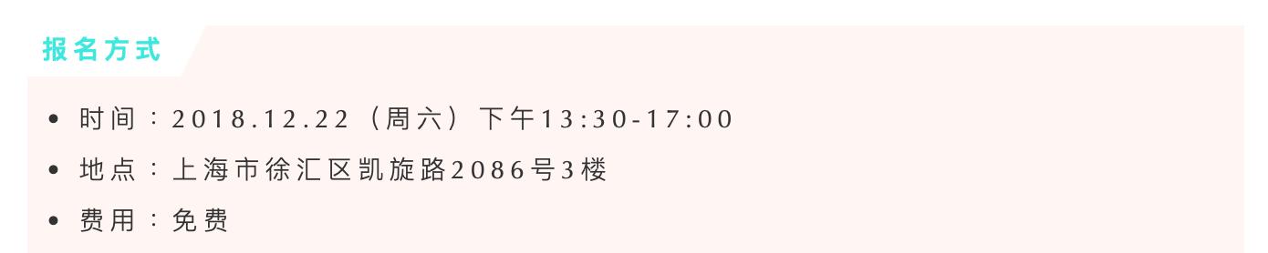 屏幕快照 2018-12-20 14.24.43.png